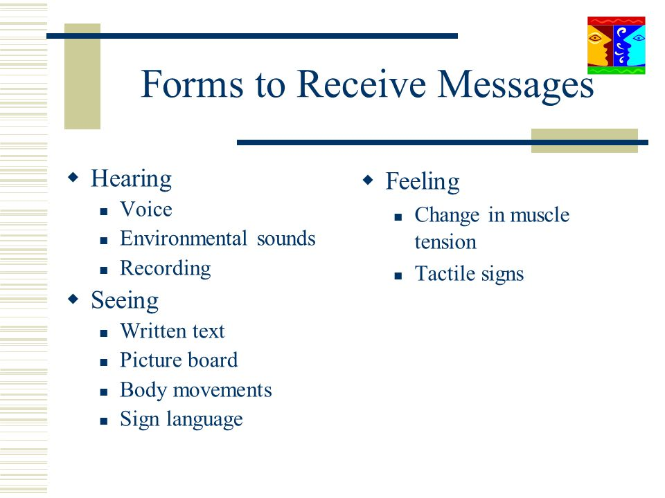 Forms to Receive Messages