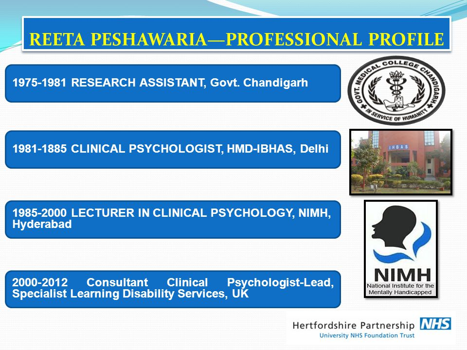 REETA PESHAWARIA—PROFESSIONAL PROFILE