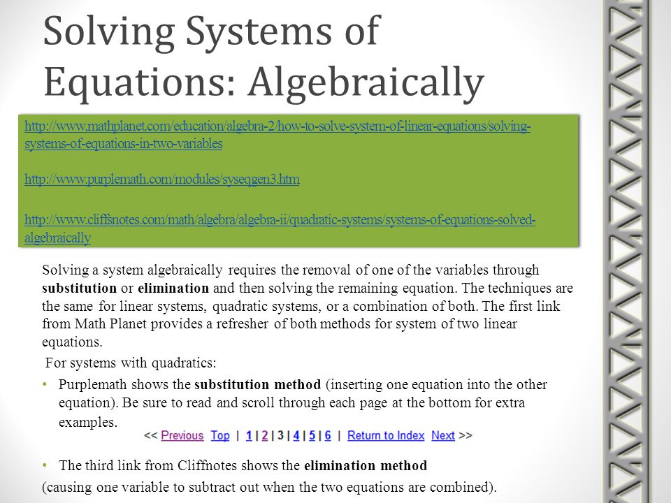 Solving Systems of Equations: Algebraically