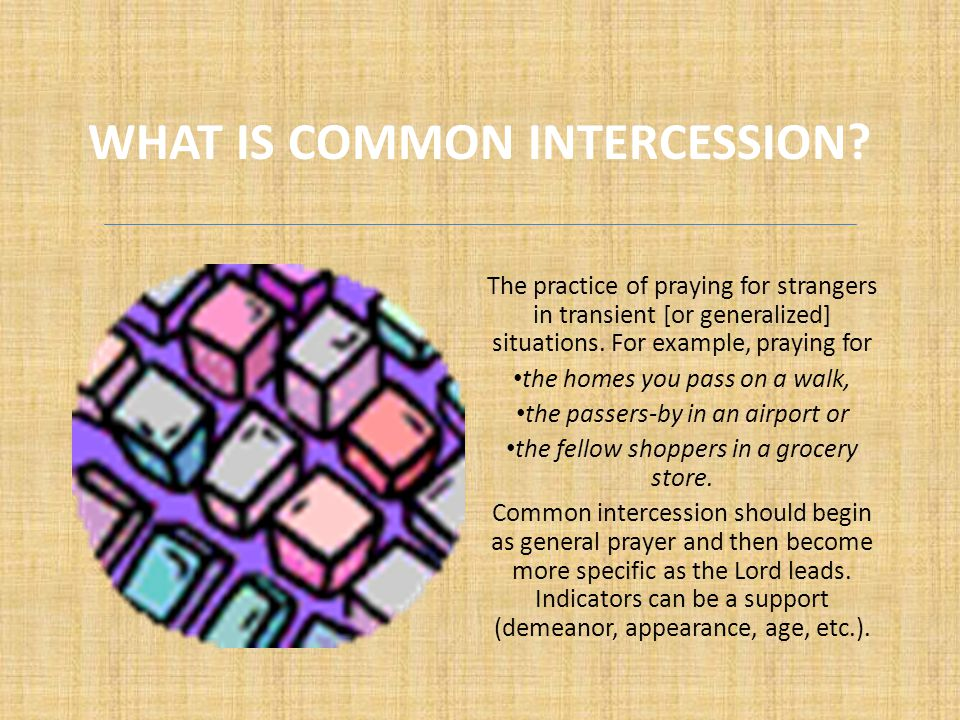 What is common Intercession