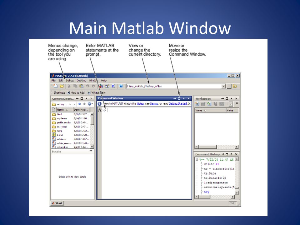 Main Matlab Window