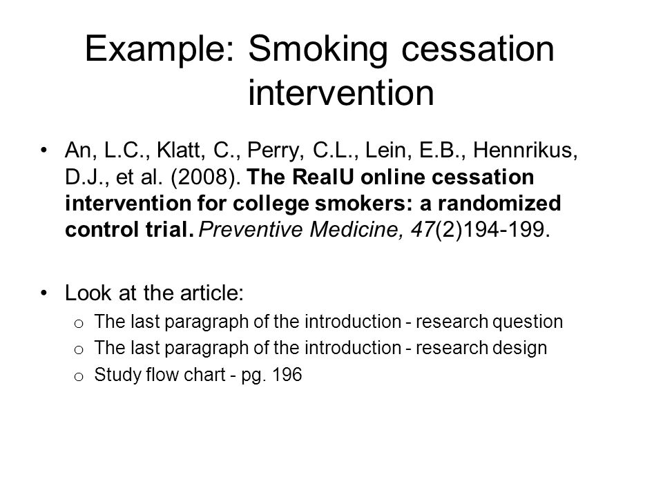 Example: Smoking cessation intervention