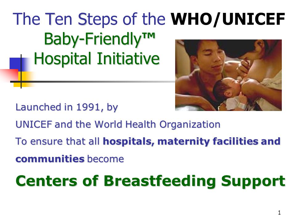 The Ten Steps of the WHO/UNICEF Baby-Friendly™ Hospital Initiative