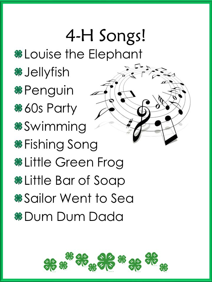4-H Songs! Louise the Elephant Jellyfish Penguin 60s Party Swimming