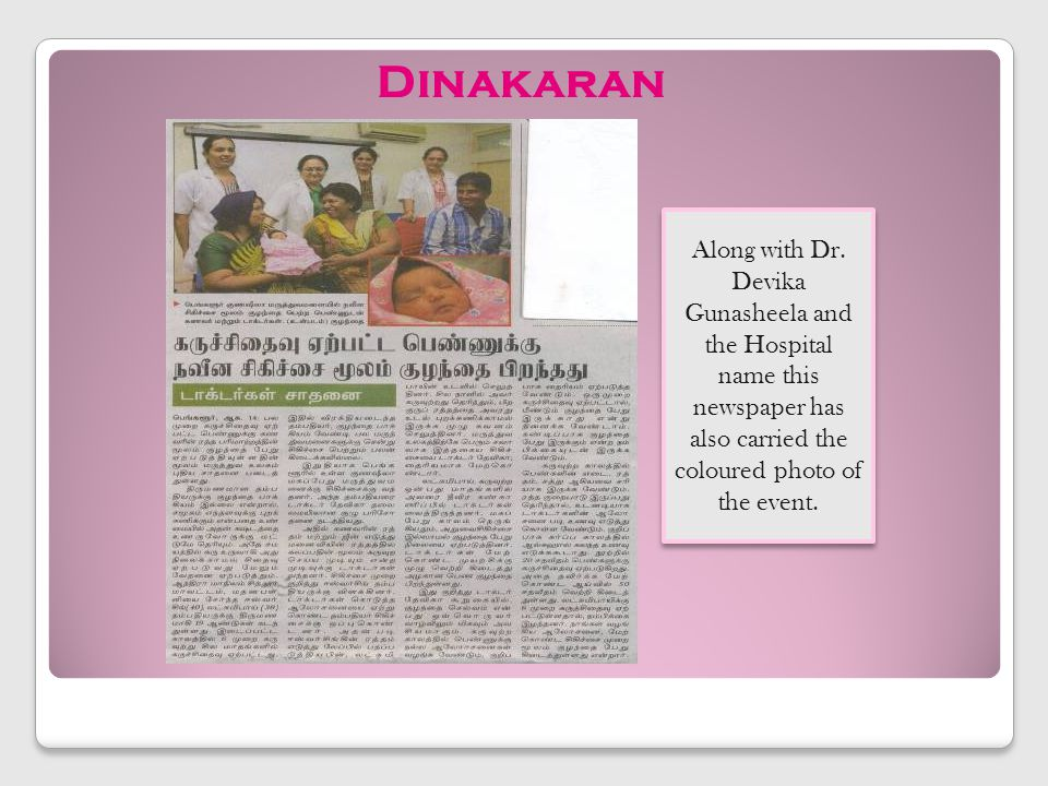 Dinakaran Along with Dr.