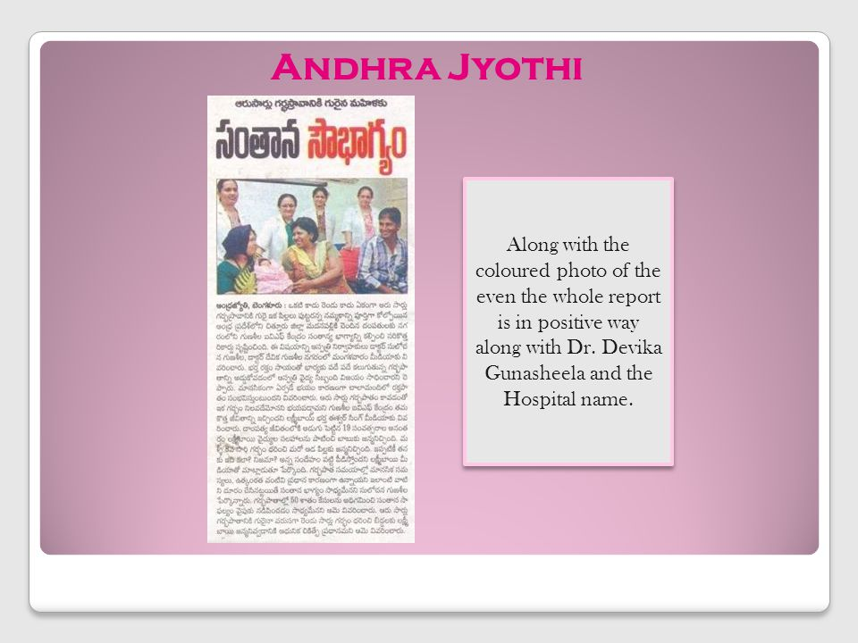 Andhra Jyothi Along with the coloured photo of the even the whole report is in positive way along with Dr.