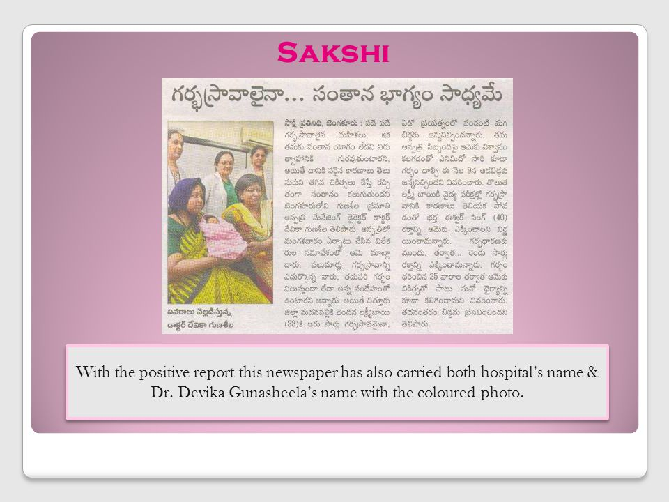 Sakshi With the positive report this newspaper has also carried both hospital's name & Dr.