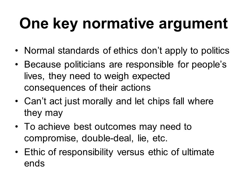 One key normative argument