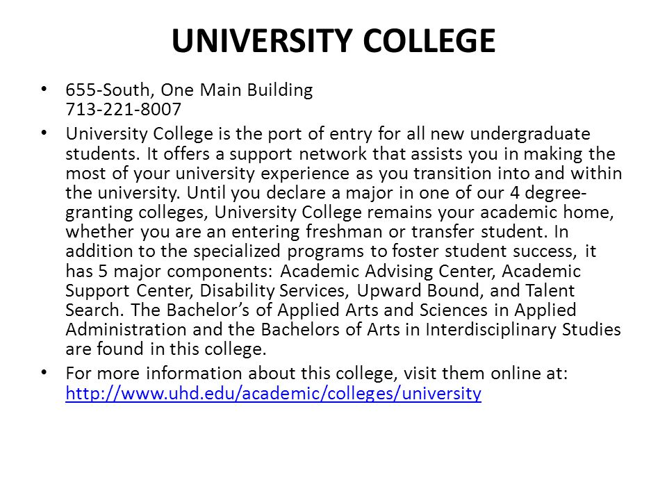 University College 655-South, One Main Building 713-221-8007