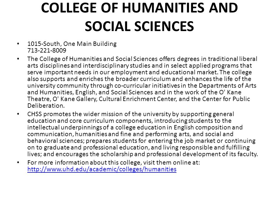 College of Humanities and Social Sciences