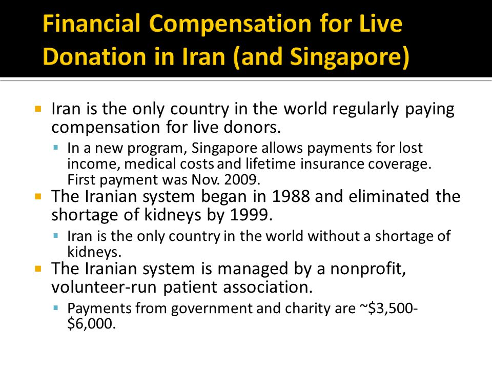 Financial Compensation for Live Donation in Iran (and Singapore)