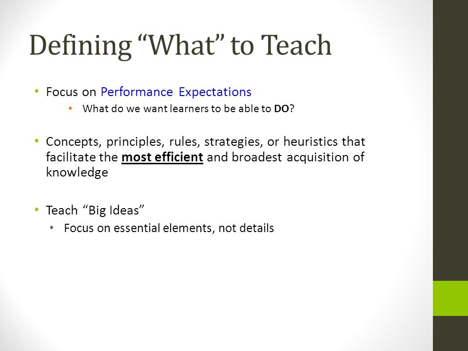 Defining What to Teach