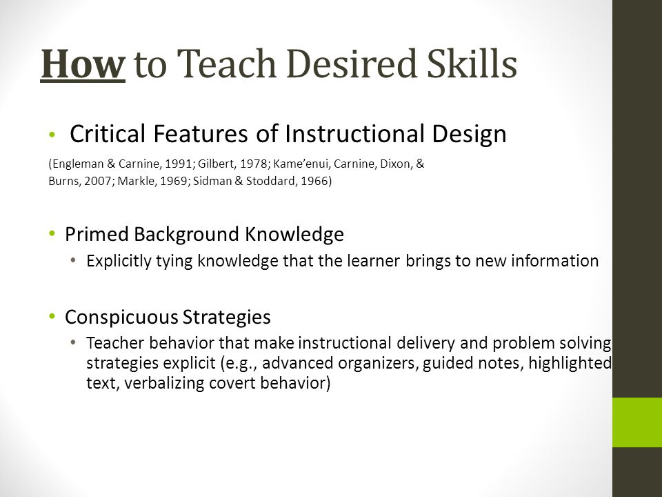 How to Teach Desired Skills