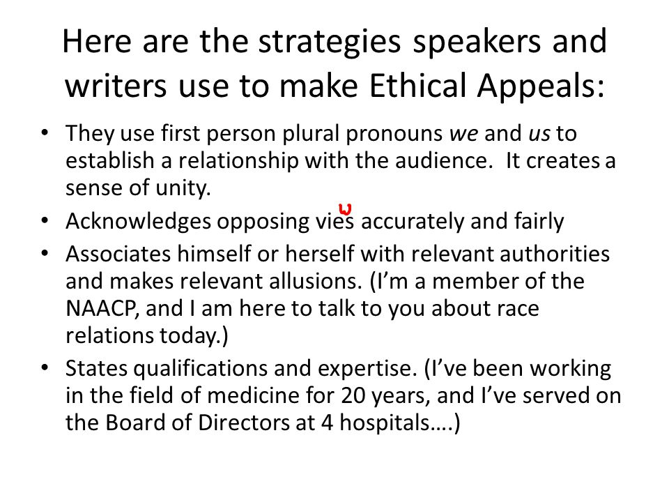 Here are the strategies speakers and writers use to make Ethical Appeals: