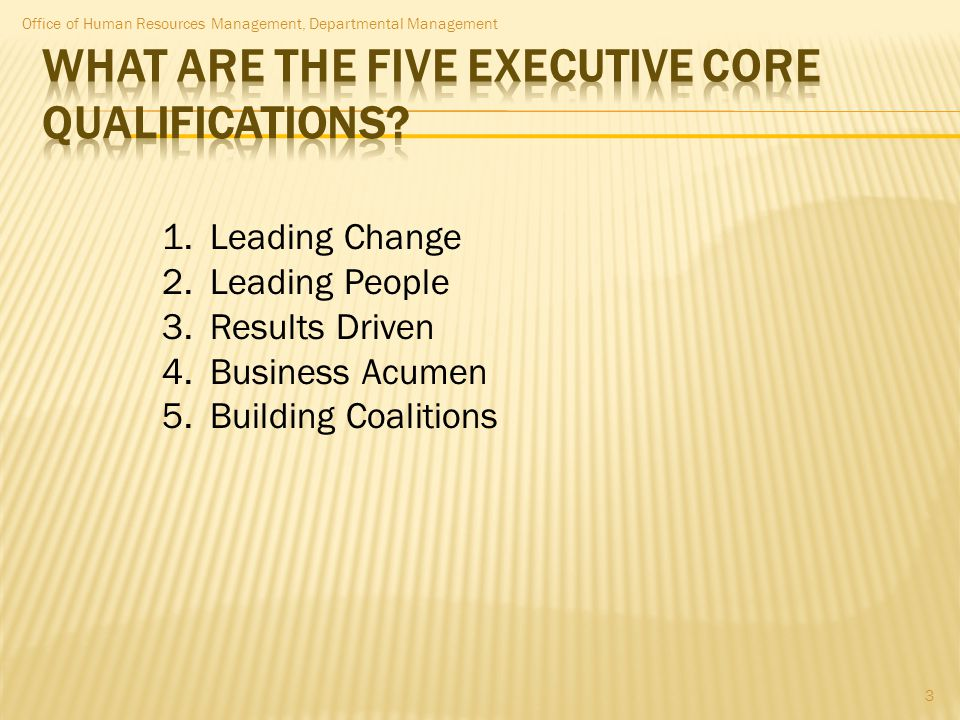 What are the five Executive Core Qualifications