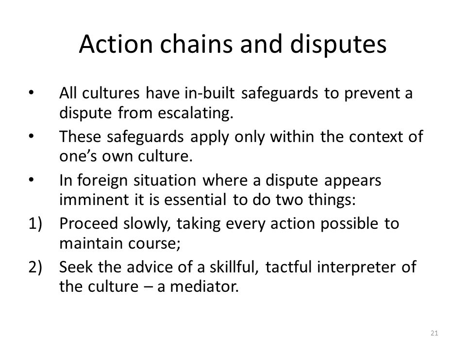 Action chains and disputes