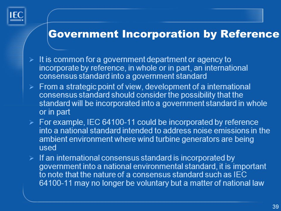 Government Incorporation by Reference