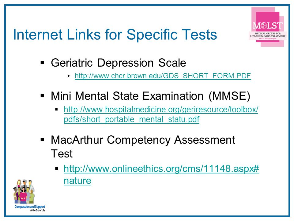 Internet Links for Specific Tests