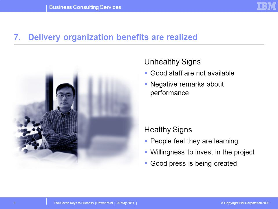 7. Delivery organization benefits are realized