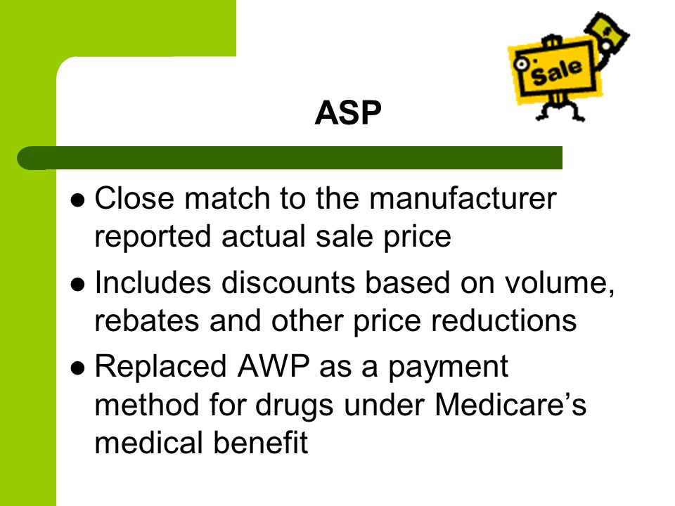 ASP Close match to the manufacturer reported actual sale price