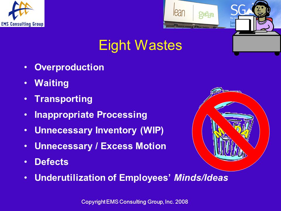 Copyright EMS Consulting Group, Inc. 2008