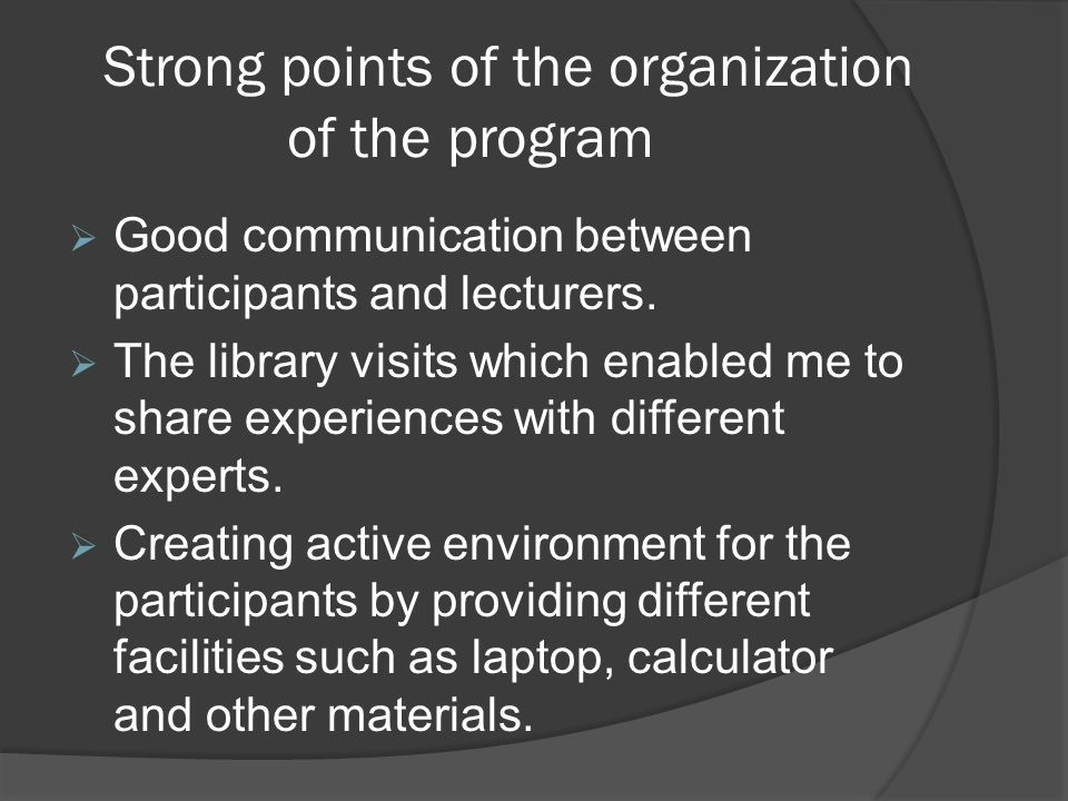 Strong points of the organization of the program