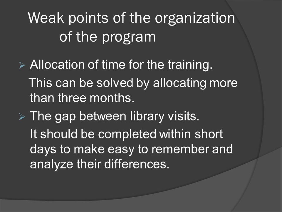 Weak points of the organization of the program