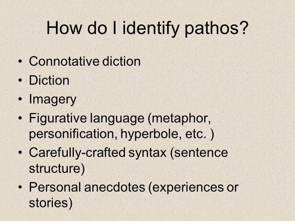 How do I identify pathos