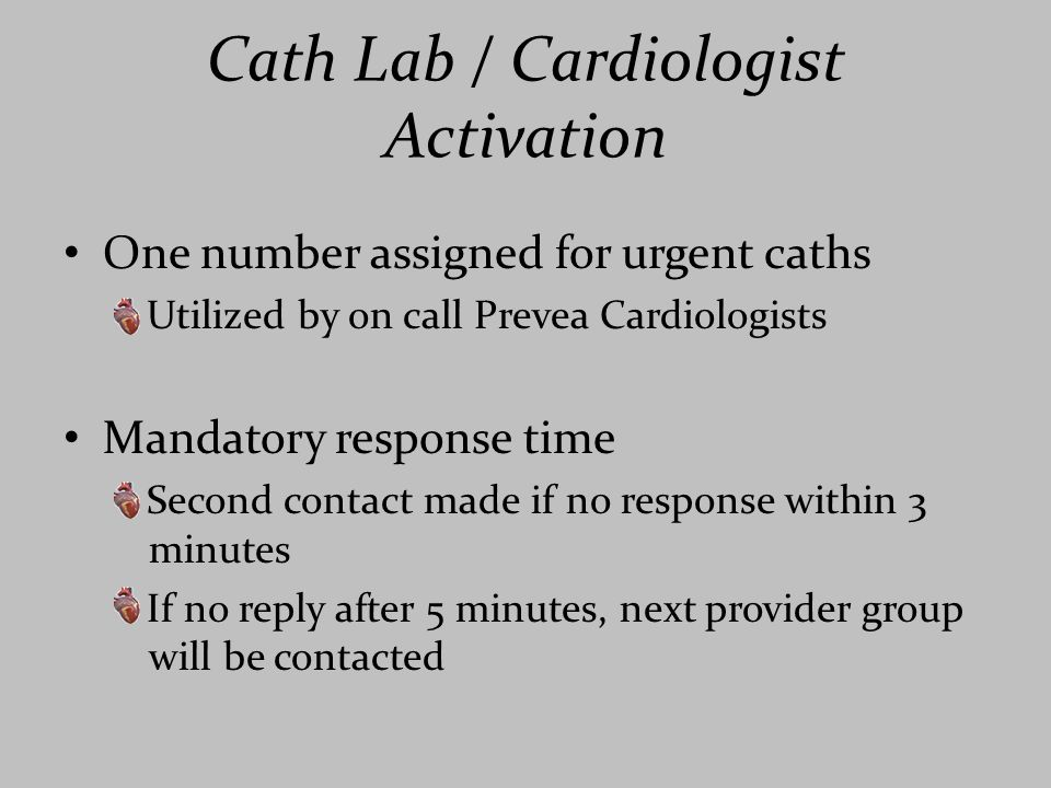 Cath Lab / Cardiologist Activation