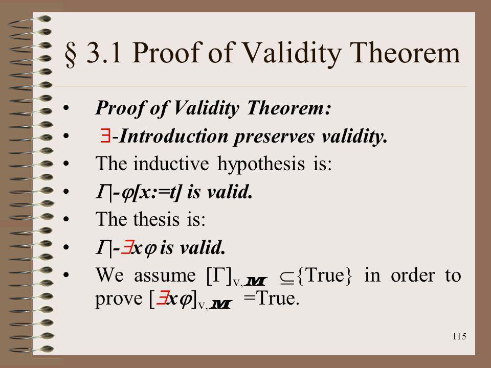 § 3.1 Proof of Validity Theorem