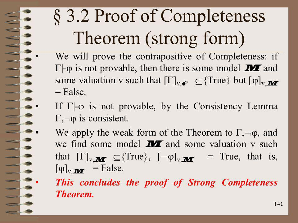 § 3.2 Proof of Completeness Theorem (strong form)