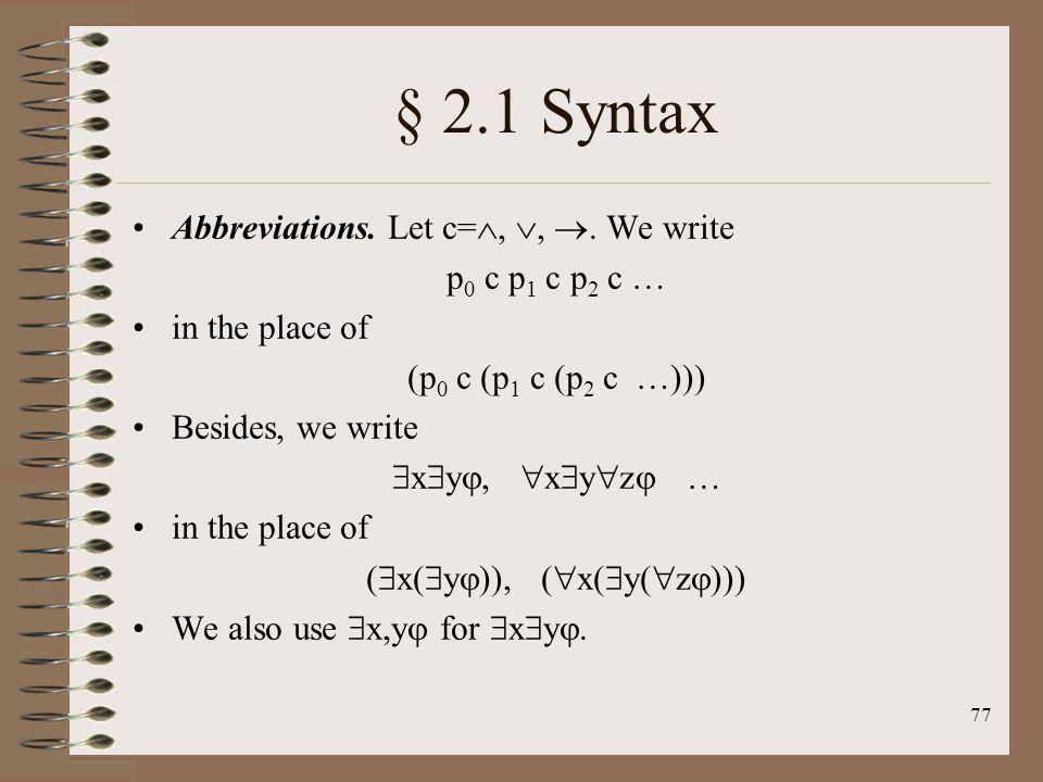(x(y)), (x(y(z)))