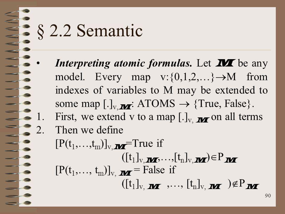 § 2.2 Semantic