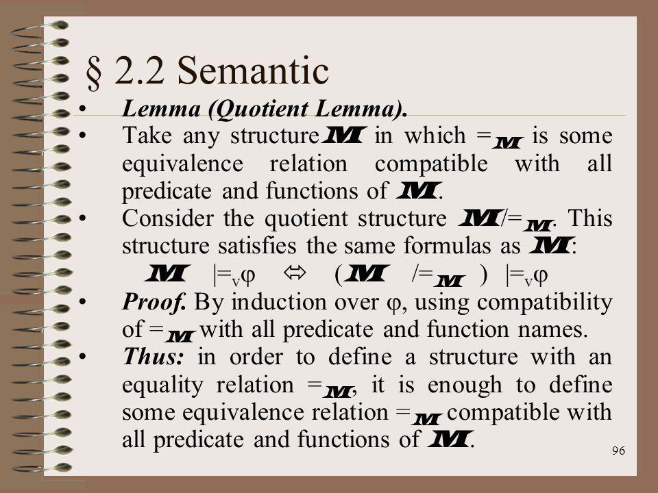 § 2.2 Semantic Lemma (Quotient Lemma).