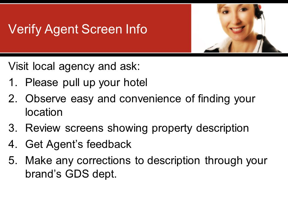 Verify Agent Screen Info