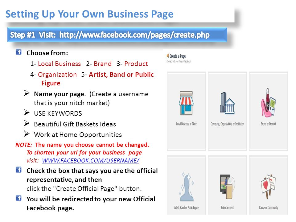 Setting Up Your Own Business Page