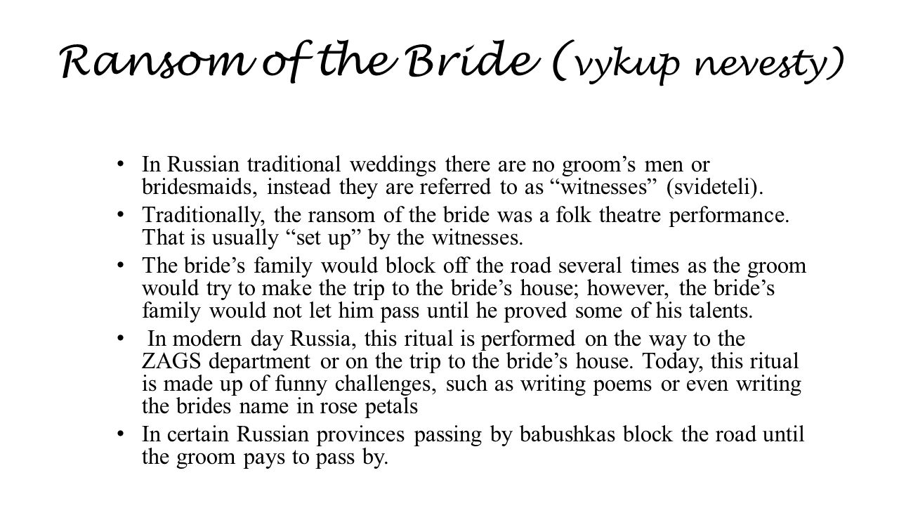 Ransom of the Bride (vykup nevesty)
