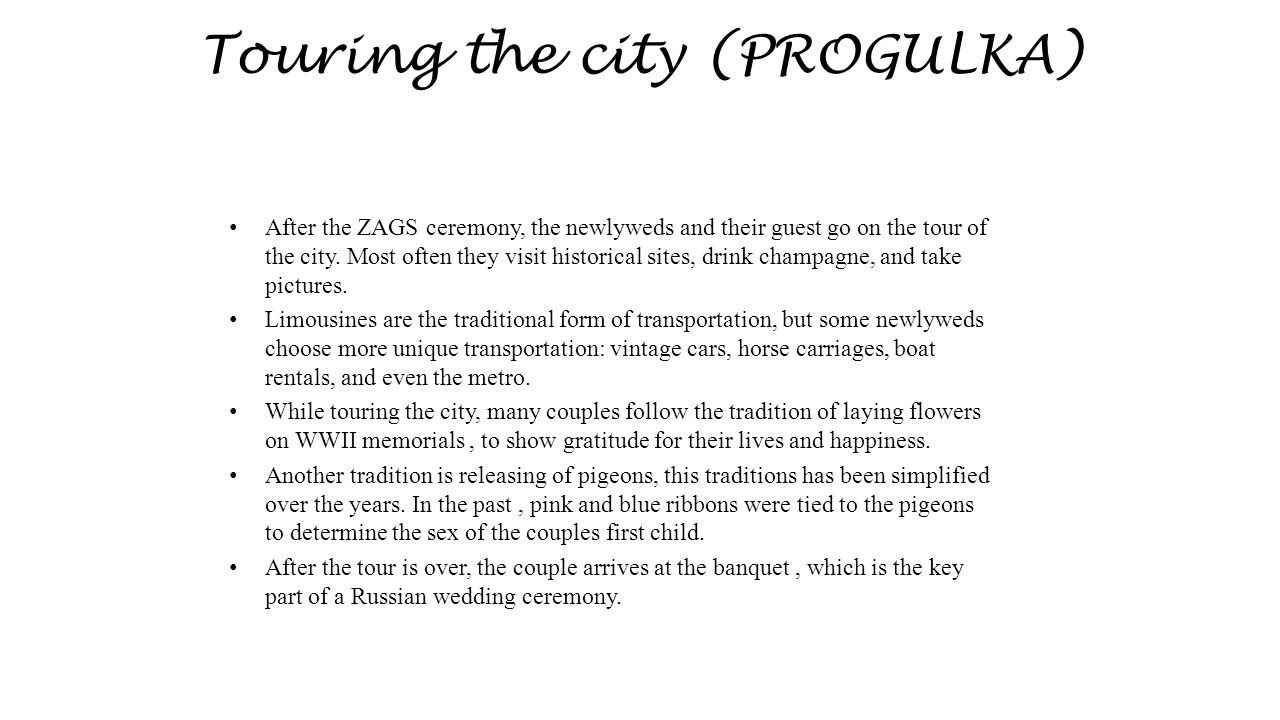 Touring the city (PROGULKA)
