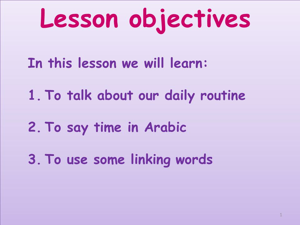 Daily routine = al'a3maal alyawmiyya = الأعْمَال الْيَوْمِيَّة