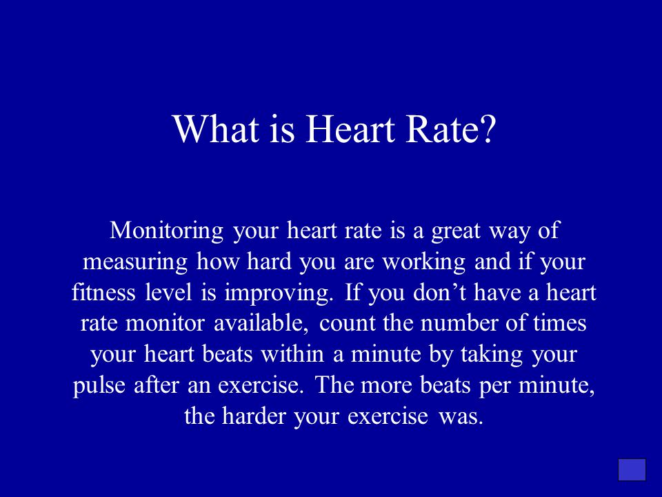 What is Heart Rate