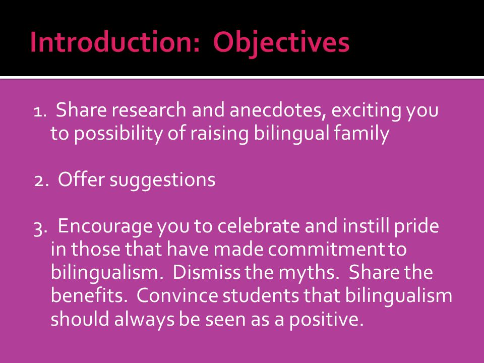 Introduction: Objectives