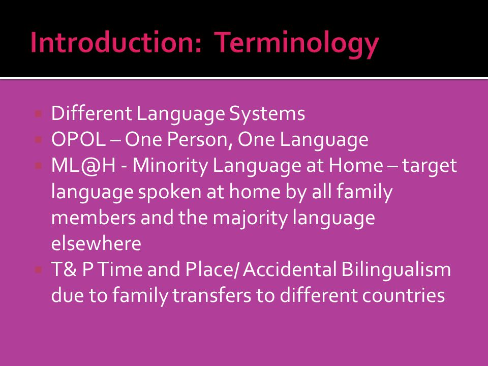Introduction: Terminology