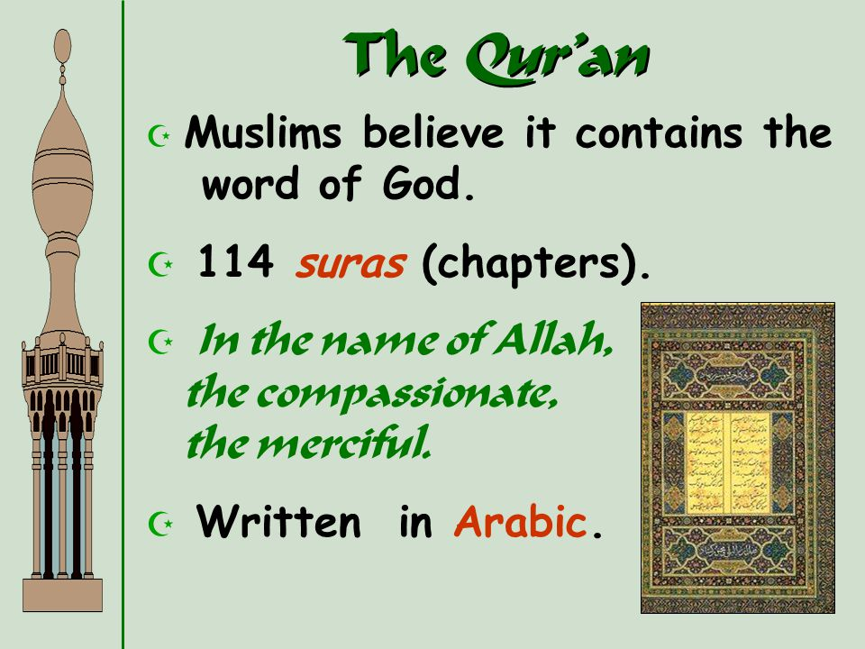 The Qur'an 114 suras (chapters).