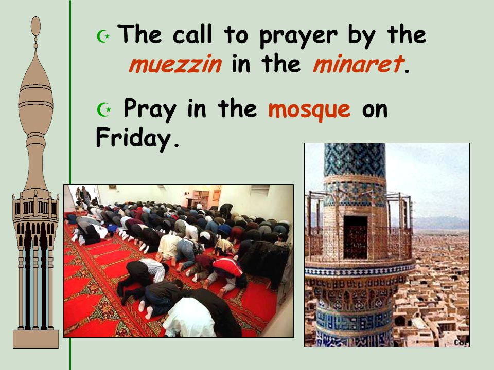 Pray in the mosque on Friday.