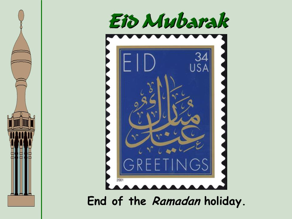 End of the Ramadan holiday.