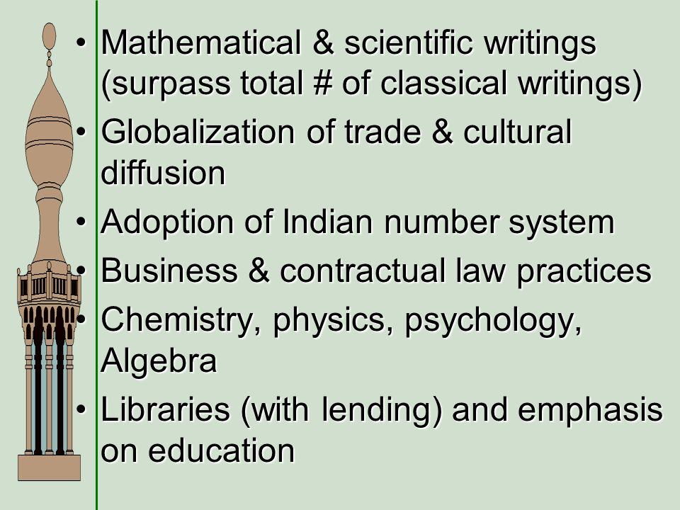 Mathematical & scientific writings (surpass total # of classical writings)