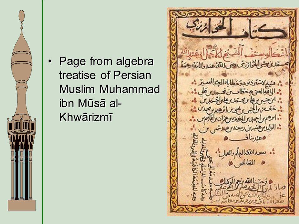 Page from algebra treatise of Persian Muslim Muhammad ibn Mūsā al-Khwārizmī