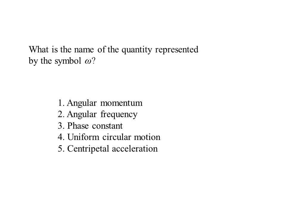 What is the name of the quantity represented by the symbol