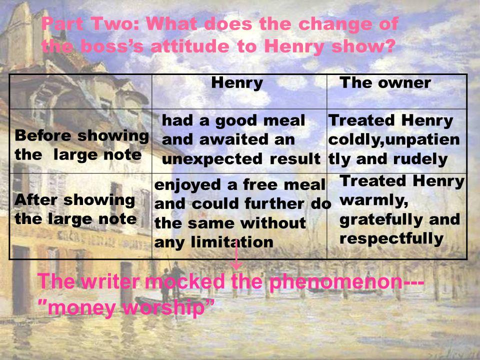 ↓ The writer mocked the phenomenon---″money worship