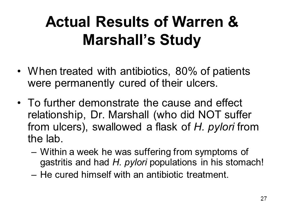 Actual Results of Warren & Marshall's Study